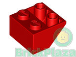 LEGO-Roof-Tile-Inverted-2x2-45-Degrees-red-3660-366021